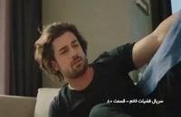 قسمت 80 سریال فضیلت خانم با دوبله فارسی