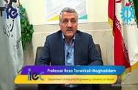 Interview with Professor Reza Tavakkoli-Moghaddam