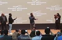 نوید محمدزاده در سینمای پردیس هویزه مشهد