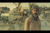 تیزر جدید فیلم تنگه ابوقریب + دانلود فیلم