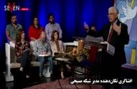 افشاگری کشیش مسیحی از فساد گسترده در کلیساهای خانگی در ایران