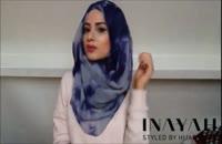 آموزشهای جدید بستن شال و روسری 02128423118-09130919448-wWw.118File.Com
