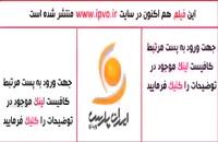 دانلود سریال titans قسمت 11 با زیرنویس فارسی