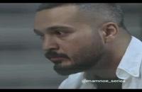 قسمت یازدهم ممنوعه (سریال)(کامل) | دانلود سریال ممنوعه قسمت 11 - سریال ممنوعه