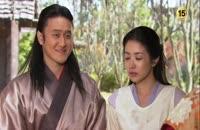 قسمت 16 امپراطور بادها HD