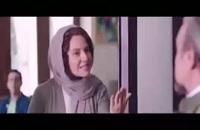 دانلود فیلم لس آنجلس تهران نسخه قاچاق