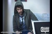 دانلود سریال ممنوعه قسمت نهم 9 نهم(انلاین)-قسمت 9 ممنوعه