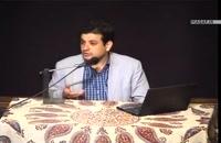 سخنرانی استاد رائفی پور با موضوع آسیب های پیش روی جوانان - خمین - 11 اردیبهشت 1393