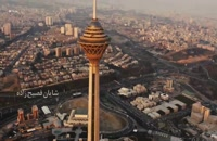 دانلود فیلم سینمایی تهران قسمت 1