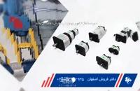 طراحی  تیزر طبلیغاتی برای اصفهان09132133022