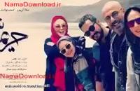 فیلم ایرانی | (دانلود فیلم سینمایی حریم شخصی)