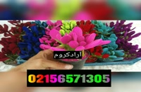 اکتیواتور /فروش دستگاه و پودر مخمل/09128053607/چاپ آبی/ابکاری