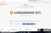 میلیونر شدن در خانه با نرم افزار CryptoTab Browser