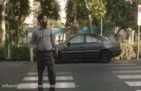 دانلود فیلم ایرانی سد معبر - سیما دانلود دات آی آر - فیلم ایرانی سد معبر