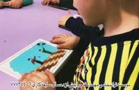 آموزش گفتاردرمانی با بازی در کلینیک توانبخشی مهسا مقدم 09357734456