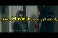 سریال ممنوعه قسمت چهارم 4 (کامل) (دانلود) خرید قانونی قسمت 4 چهارم سریال ممنوعه از مووی ایران