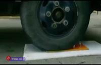 نسل جدید لاستیک خودرو که پس از پنچر شدن، خودش را ترمیم میکند , www.ipvo.ir
