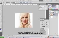 دانلود رایگان طرح لایه باز ، پی اس دی پرینت - آموزش تغییر رنگ مو در فتوشاپ