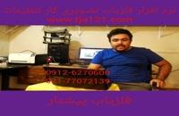 نرم افزار فلزیاب تصویری کار تنظیمات