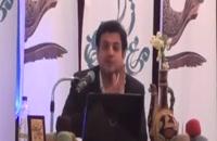 سخنرانی استاد رائفی پور با موضوع آغاز عهد - تهران - 21 دی 1392