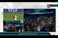 صحنه خوشحالی مردم ایران پس از عملکرد فوق العاده تیم ملی در جام جهانی