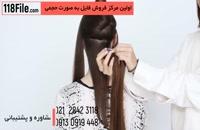 آموزش اکستنشن مو با روشهای جدید