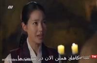 دانلود قسمت 66 افسانه اوک نیو | شنبه 15 دی 97