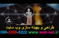 شرکت طراحی وب سایت مشهد