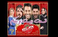 لینک تماشای آنلاین قسمت 21 ساخت ایران 2 / دانلود کامل سریال ساخت ایران قسمت 21 / قسمت بیست و یکم رایگان / سریال محمدرضا گلزار رایگان 21 / کیفیت Full