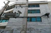 خدمات نما اسیا راپل ، تعمیرات نمای ساختمان اسیا راپل 09308877798