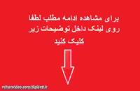 عکس های ازدواج و عروسی یاسمن فرمانی همسر علی قلی زاده فوتبالیست تیم ملی