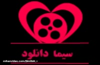 فیلم سینمایی کامل خجالت نکش %دانلود خجالت نکش% خجالت نکش کامل