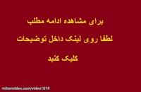 زندگینامه یاسمن فرمانی همسر علی قلی زاده فوتبالیست تیم ملی