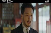 دانلود سریال کره ای آقای آفتاب Mr. Sunshine قسمت 16 با زیرنویس فارسی
