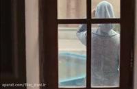تیزر فیلم ایرانی جدید