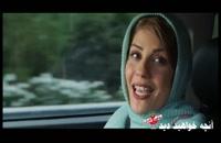 دانلود قسمت 13 سریال ساخت ایران 2 کامل'