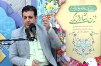سخنرانی استاد رائفی پور با موضوع کرامت، عزت، مقاومت - مشهد مقدس - 1397/04/29 - جلسه 1