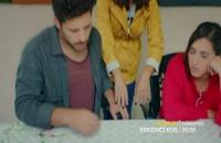 دانلود تیزر و پیش نمایش قسمت 17 سریال پرنده سحرخیز + زیرنویس فارسی