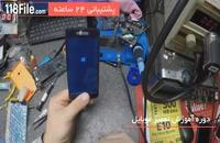روشهای آموزش تعمیر موبایل با تکنیک های جدید