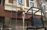 آبنما المان شیر آب رستوران ارم شاندیز مشهدwww.abonoor.ir