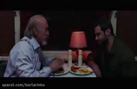 دانلود فیلم ایرانی جاودانگی-فیلم جاودانگی