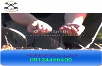 فلزیاب اصفهان 09197977577 نمایندگی خرید و فروش انواع فلزیاب و گنجیاب