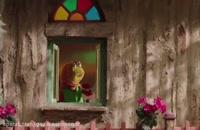 دانلود فیلم خاله قورباغه 97 کامل و رایگان