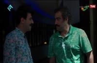 پایتخت 5 - نقی گیر داده به رحمت شاسی (2) ، این شلواره، یقه اسکی نیست که؟!!!