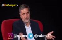 روایتی تکان دهنده از اموال، ثروت و ساعت کاری برخی وزرای دولت روحانی!