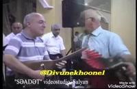 ویدیو موزیک ترکی
