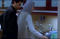 """فیلم سینمایی """"سعادت آباد"""" حامد بهداد ، لیلا حاتمی ، مهناز افشار ، حسین یاری ، هنگامه قاضیانی ، امیر آقایی ، مینا ساداتی"""