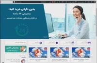 دانلود خلاصه کتاب برنامه ریزی نگهداری و تعمیرات دکتر علی حاج شیر محمدی