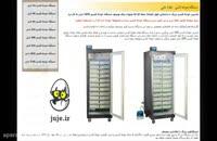 ماشین تولید جوجه 1850 عددی فول اتومات ، قابلیت بالا با قیمت ارزان