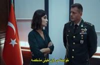 قسمت 51 سریال قول - Soz با زیرنویس فارسی